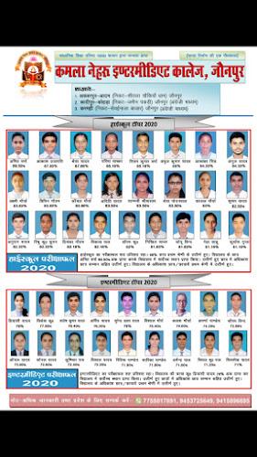 #AdmissionOpen 2020-21 : #Kamla_Nehru_Inter_College | 1st Branch : #Akabar #Adampur #Near #Maa_Sheetla_Chaukiya_Dham #Jaunpur | 2- #Kadipur #Kohra #Near #Jameen_Pakdi #Jaunpur | 3- #Karmahin #Near #Sewainala #Jaunpur | Contact - 7755817891, 9415896695, 9453725649, 8853746551